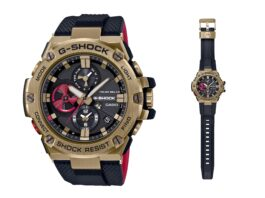 Casio to Release G-SHOCK ×